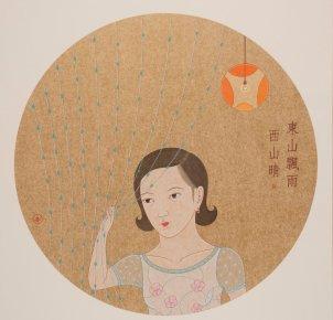 Chinese Women.jpg